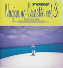 NAGISA NO CASETTE VOL.3